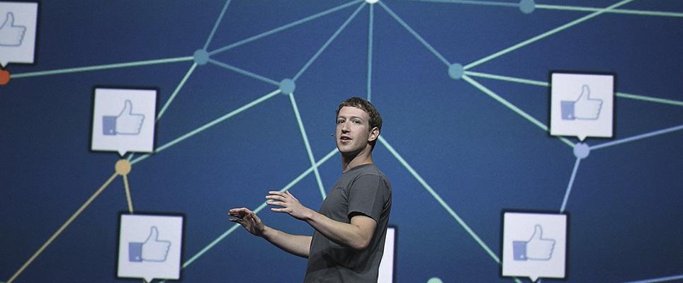 L'evoluzione dell'algoritmo di Facebook dal 2004 ad oggi
